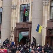 ОГА Харьков захват