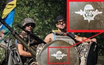 25 бригада ВДВ Украина