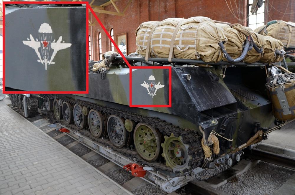 Эмблема русских десантников