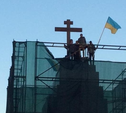крест Ленин Харьков