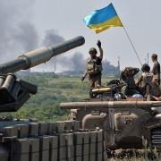 Донбасс украинские войска