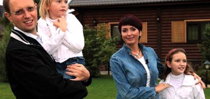 Счастливая семья Яценюка