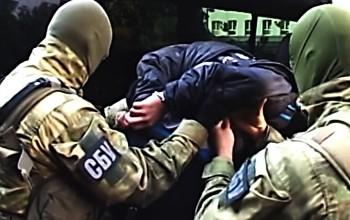Задержание террориста сотрудниками СБУ
