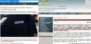 12 кг наркотиков под Харьковом