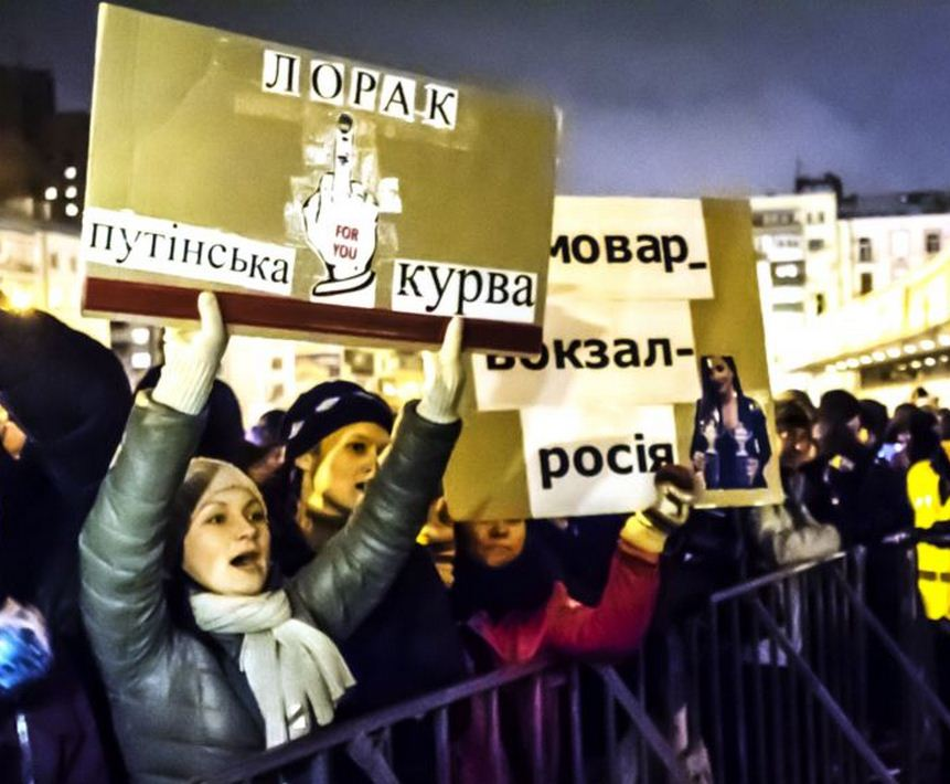 Ани Лорак Путинская курва