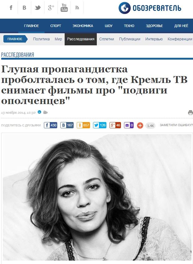 Кремль ТВ