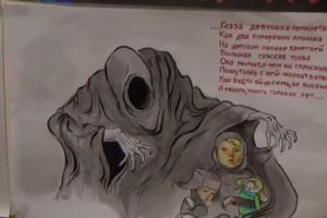 рисунки детей Донбасса