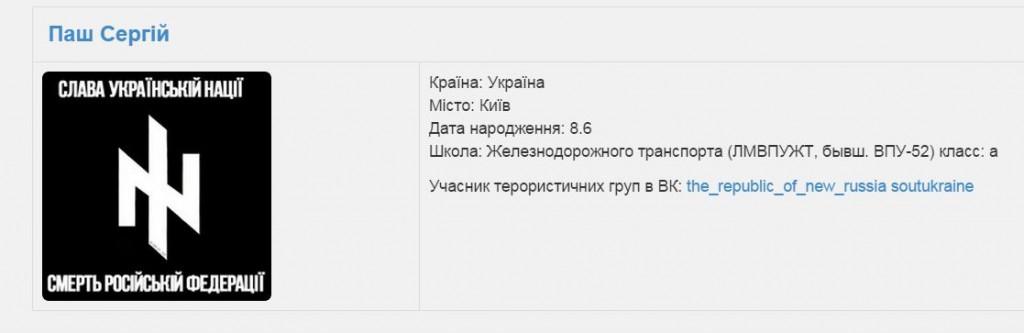 Странный сепаратист из Киева