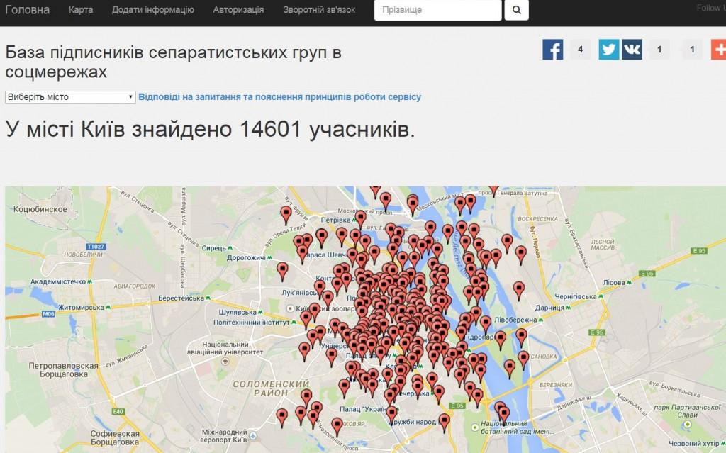 Сепаратисты Киева на карте