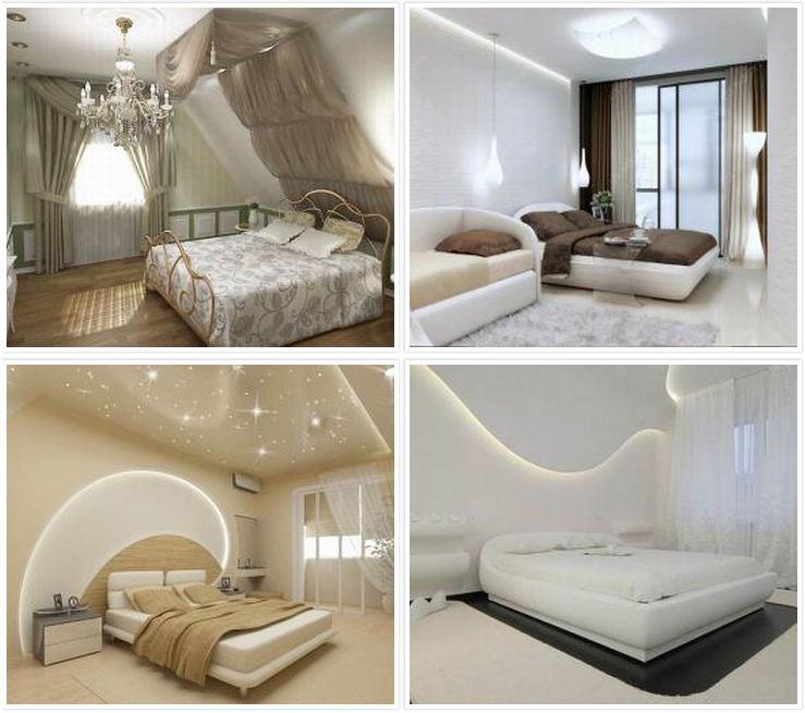 Правильное освещение для спальни