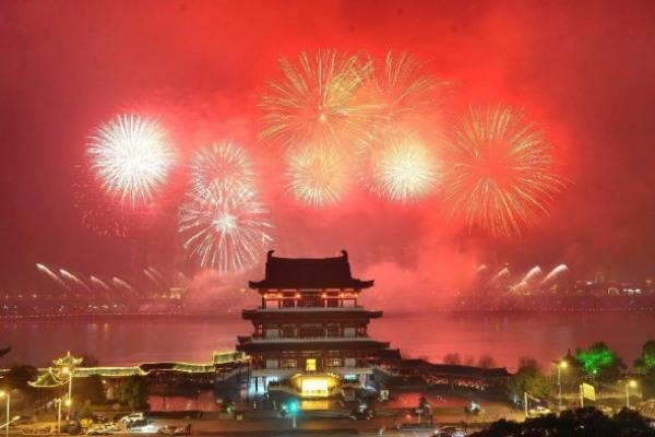 В Китае наступил Новый год
