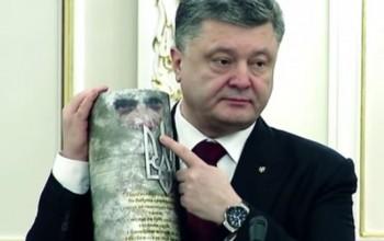 8 марта на Украине