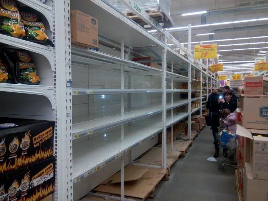 Граждане Украины готовятся к худшему