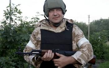 Константин Матейченко