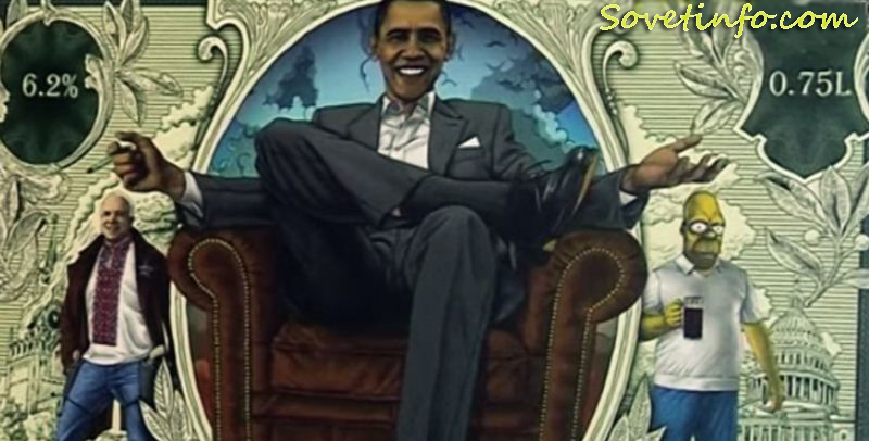 пиво Obama Hoped