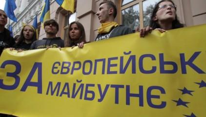 украина это Европа
