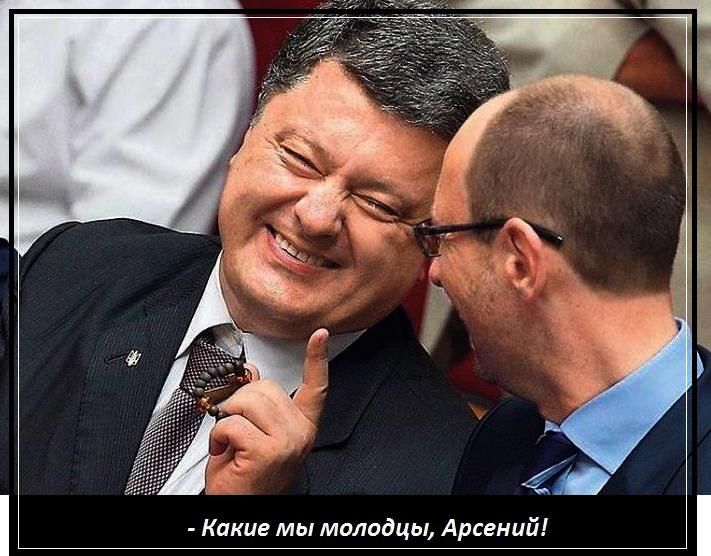 долговая яма украины решение найдено
