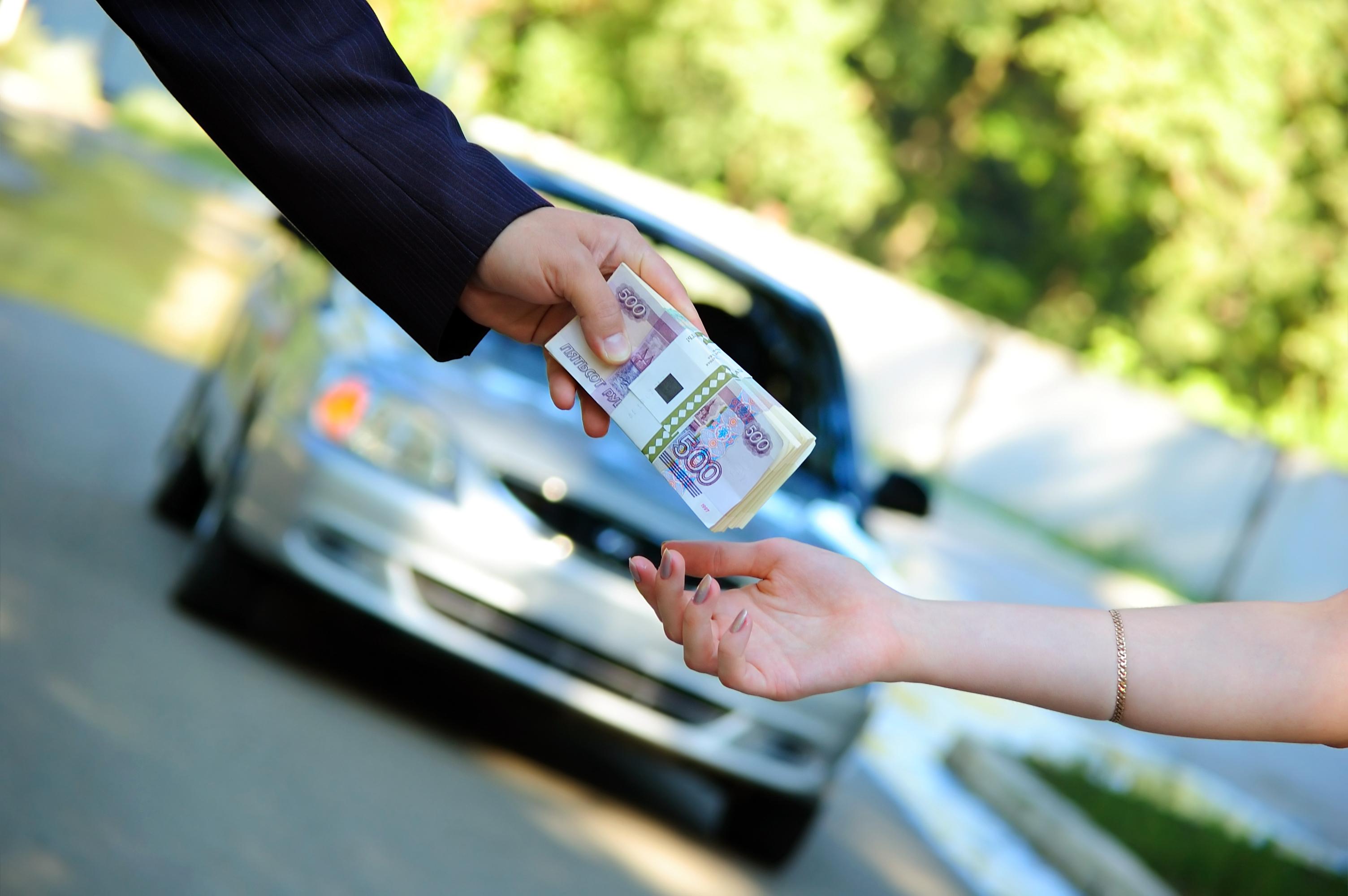 Получение кредита под залог автомобиля: что нужно знать?
