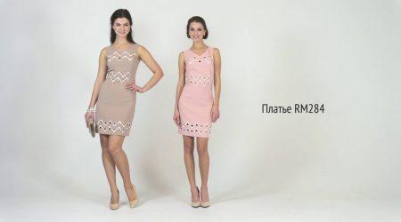 Украинский бренд женской одежды Rica Mare