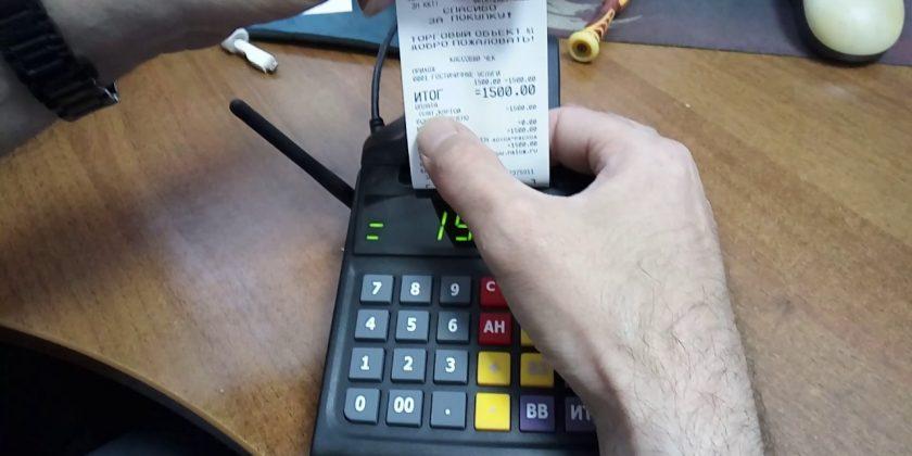 Как купить торговое оборудование?