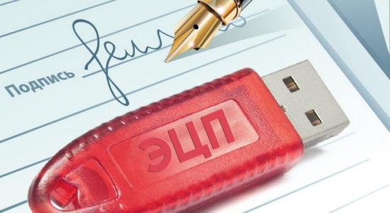 Электронная коммерция: проблема безопасности