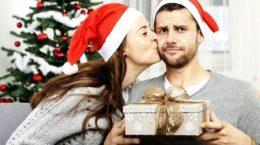 Что подарить мужу на Новый 2020 год?